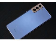Etui personnalisé pour Samsung galaxy S21+