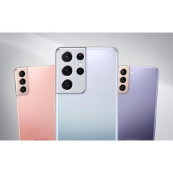 Coque souple en gel à personnaliser Samsung Galaxy S21