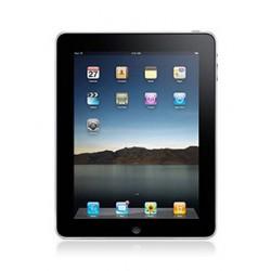 Etui 360° personnalisé pour iPad 2, 3, et 4