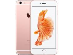 Coque souple en gel à personnaliser iPhone 6+/6+S