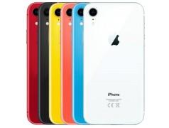 Coque souple en gel à personnaliser iPhone Xr