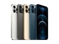 Coque souple en gel à personnaliser iPhone 12 Pro max